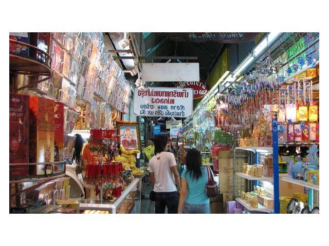 Достопримечательность 'Рынок Чатучак' Бангкок