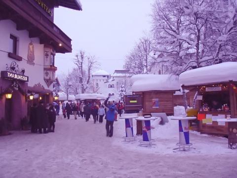 Так выглядит Австрийский горнолыжный курорт Зеефельд зимой