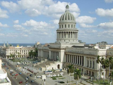 Путешествие на Кубу - Гавана
