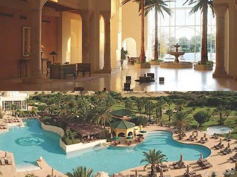 Отель The Residence Tunis